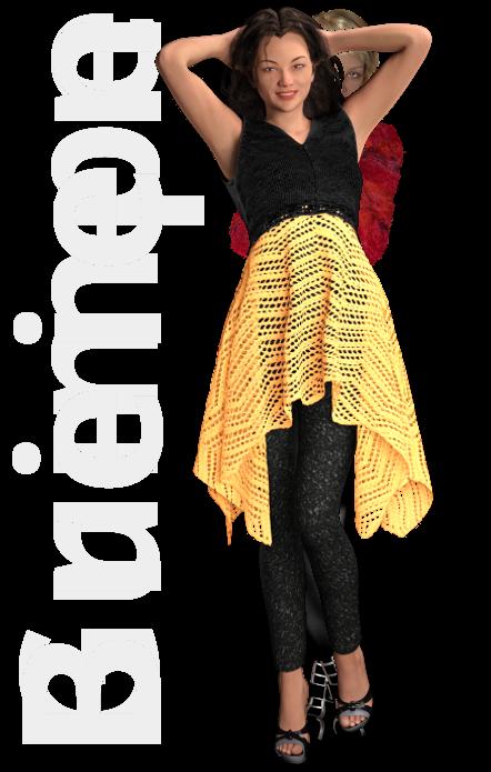 Gratis breipatroon - Zwart geel jurkje